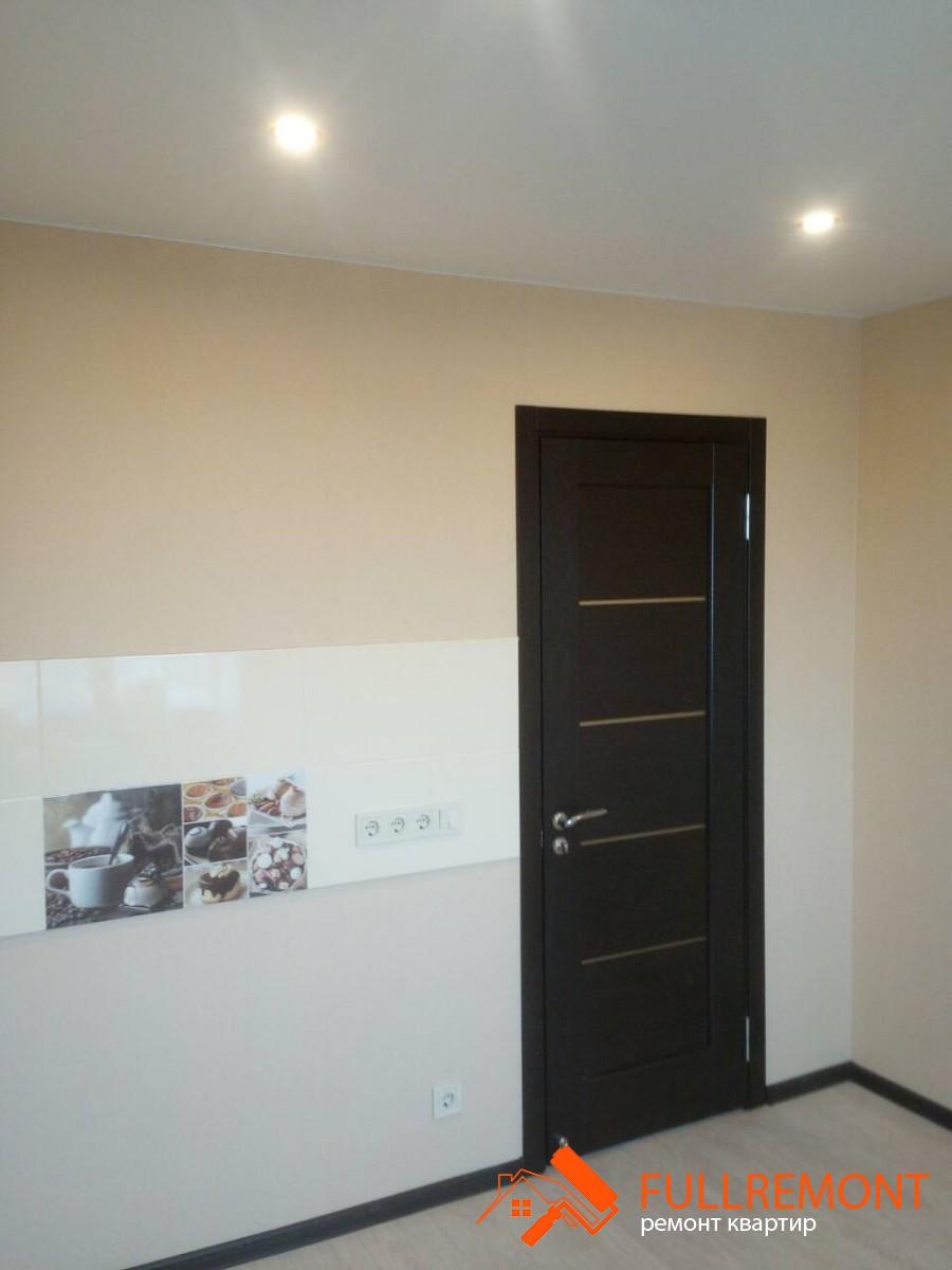Пример косметического ремонта квартир в Днепре компанией Fullremont
